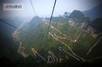 Tianmen Mountain Road, Hunan, China, photo 2