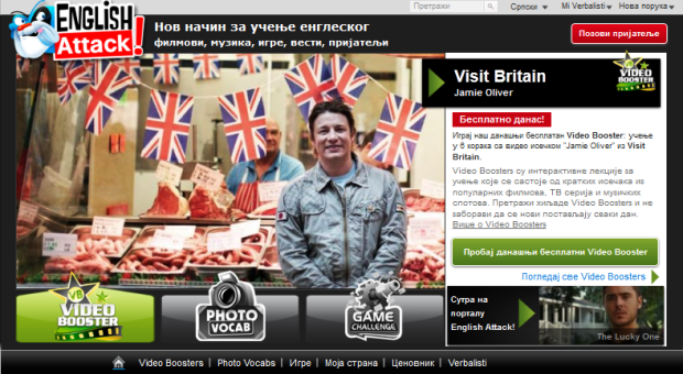 Learn English with Jamie Oliver