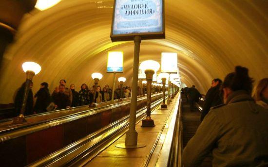 St Petersburg metro, escalator