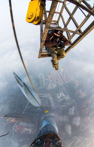 The Shanghai Tower photos