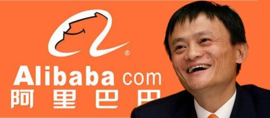Jack Ma, Alibaba's chief executive