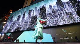 most expensive digital billboard